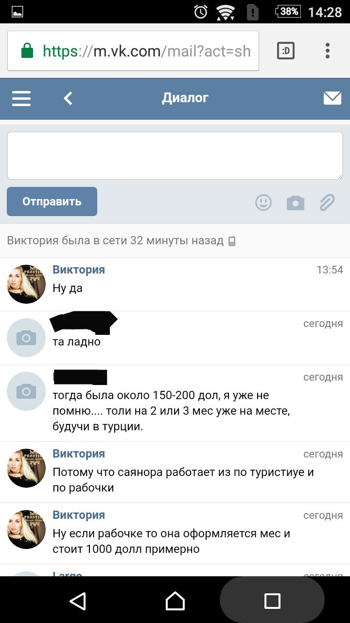Работа эскорт вк работа онлайн краснотурьинск